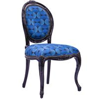Oval Back Accent Chair - Geo Blue